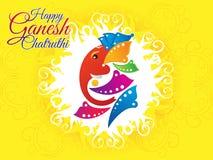 Abstract artistic ganesh chaturthi background Stock Image
