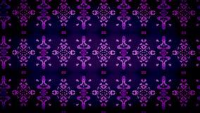Abstrakt begrepp perforerad designtapet Royaltyfria Foton