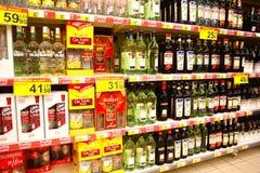 Alcoholic drinks Royalty Free Stock Photo
