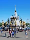 Ansicht von VDNH-Park in Moskau Stockfoto