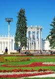 Ansicht von VDNH-Park in Moskau Stockbilder