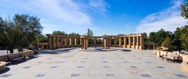 Architettura moderna nel parco della città, paesaggio urbano Fotografia Stock Libera da Diritti