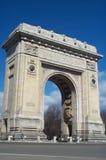 Arco triunfal Imagem de Stock Royalty Free