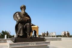 Ashgabat, Turkmenistan - October, 15 2014: Monument historical f Stock Images