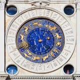 Astronomy clock Stock Photo