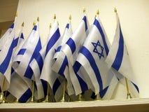 Bandeiras de Israel Fotos de Stock Royalty Free