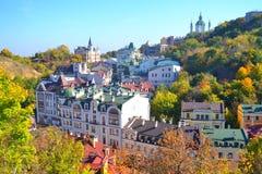 Beautiful town landscape, Kiev, Ukraine Royalty Free Stock Photos