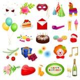 Big set: holidays Stock Photos