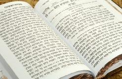 Bijbel Royalty-vrije Stock Afbeelding