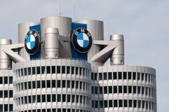 BMW Headquarters Stock Photo