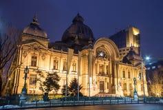 Bucharest, CEC Palace Royalty Free Stock Photo