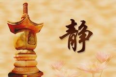 Buddhist Serenity Royalty Free Stock Image