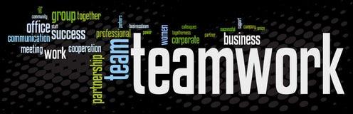 Business teamwork banner Stock Photography