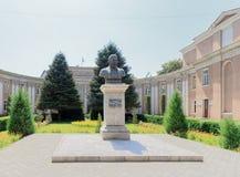 Bust Bobojan Gafurov. Tajikistan, Dushanbe Stock Photography