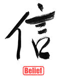 Calligraphy word, belief Royalty Free Stock Photography