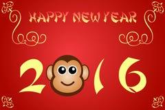 Carta cinese felice del nuovo anno Fotografie Stock Libere da Diritti