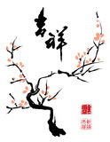 Chinese ink painting Royalty Free Stock Photo