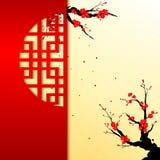 Chinese New Year Cherry Blossom Background Stock Photo