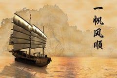 Chinese New Year Greeting: Smooth Sailing Stock Photo