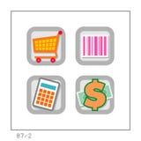 COMPRA: O ícone ajustou 07 - a versão 2 Imagens de Stock Royalty Free