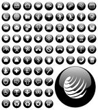 Computer icon buttons Stock Images