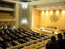 De Conferentie van de Energie van de Fusie van IAEA, Genève Zwitserland Royalty-vrije Stock Foto