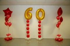 Decorações do feriado da foto da fase, da cortina ou da parede com o número 60 (sessenta) Imagens de Stock Royalty Free