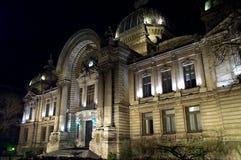 Edifício clássico Fotografia de Stock
