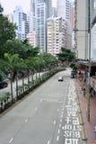 Ein Anblick des Hong- Kongstraßenverkehrs im Mittelbereich Stockfotografie