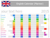 2015 English Planner Calendar with Horizontal Months Royalty Free Stock Image