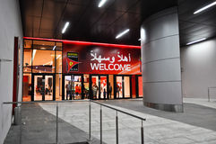 Ferrari-Welt in Abu Dhabi UAE Lizenzfreie Stockbilder