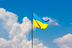 Flag of Ukraine Royalty Free Stock Photos