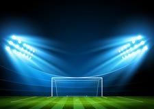 Fotbollarena, stadion Fotografering för Bildbyråer