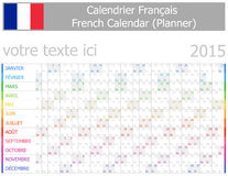 2015 French Planner-2 Calendar with Horizontal Months Stock Photo