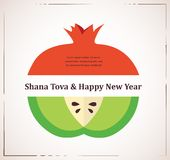 Greeting card for Jewish New Year, rosh hashana, with traditional fruits Royalty Free Stock Photos