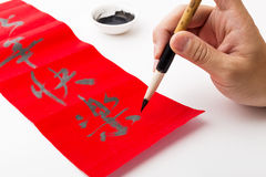 Handwriting of chinese style couplet for lunar new year Royalty Free Stock Photos