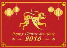 Happy Chinese new year 2016 card is  lanterns ,Gold monkey and chiness word is mean happiness Stock Photography