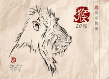 2016 Happy Chinese New Year Monkey traditional art Stock Photo