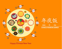 Happy Chinese New Year Reunion Dinner Royalty Free Stock Photography