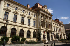 Headquarters of the National Bank of Romania Royalty Free Stock Photos