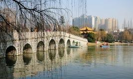 Hefei China Xiaoyaojin Park Royalty Free Stock Image