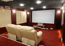 Home theater Stock Images