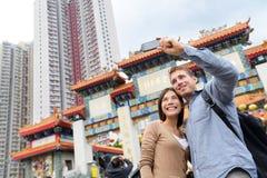 Hong Kong tourist attraction Wong Tai Sin Temple Stock Photography