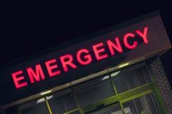 Hospital emergency room entrance Stock Photo