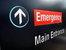Hospital: emergency sign Stock Photography