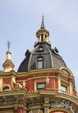 House of Sirotkin in Kiev. Ukraine Royalty Free Stock Photo