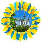 A igreja de St Andrew quadro com as pétalas nas cores do fla ucraniano Imagens de Stock