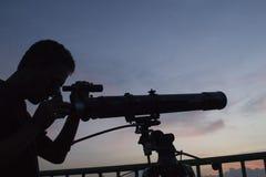 INDONESIA STUDENT ASTRONOMY CLUB Stock Image