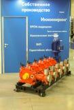 Industrielle Ausrüstung der Ausstellung Lizenzfreie Stockfotografie