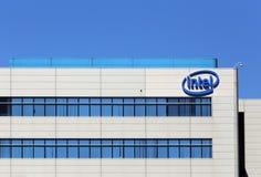 Intel World Headquarters Royalty Free Stock Photography